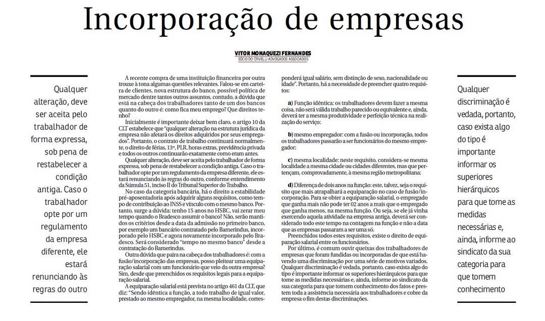 Incorporação de empresas e os direitos do trabalhador