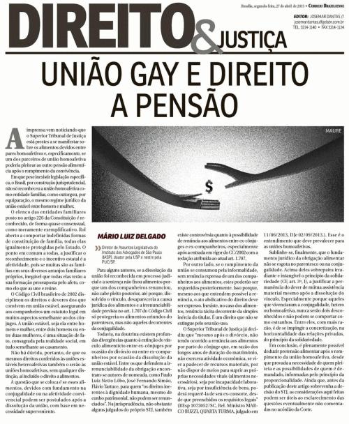 União gay e direito a pensão