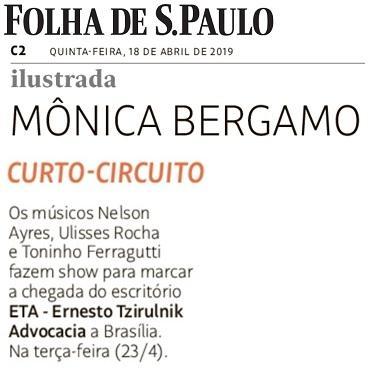Show do Trio 202 marca chegada de ETAD a Brasília
