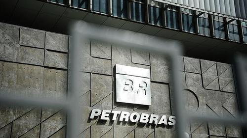 CVM deve abrir investigação para apurar transações envolvendo ações da Petrobras