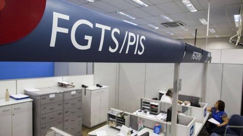 FGTS: Conselho Curador estabelece novas regras para empregadores com recolhimento em atraso