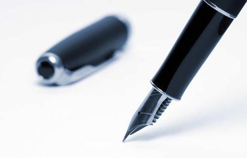 Agenda regulatória da ANPD provoca debate